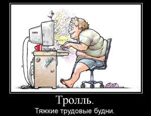 �������, �� ��� �����?! � ��, �����, �� ��������!� � ������������ ����� NR2.Ru ������������ (����) / �� ������ ��л ��� ���������� �������� �������� ����������� ����� ���������� ����