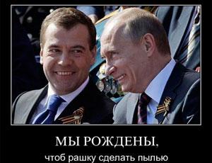 На экономическом кризисе в России выиграли четыре прокремлевских банка, - Reuters - Цензор.НЕТ 5735