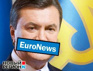 Euronews ������� �� ��������� ������ �������� (�����) / ������������ ��������� ����������, ��� �������� ������� ���������� �� BMW