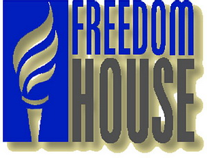 Freedom House ��������� � �������� ������ ����������� ������� / �� ��������� �� �������