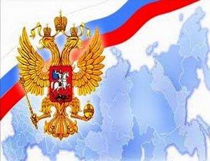 ������ ������ 2015 ���� (������) / ����������� �� ����� NDNews.Ru