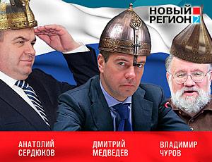�������� �������� ������ 2012 ���� �������� ��������, �������� � ����� / ��� ���������� ����� ������ ���������� �������� NR2.RU