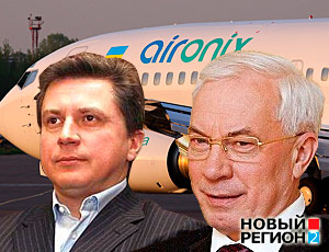 Air Onix ������� ���������� �� ���� � ���������, ����������� ������������ ��������� � ���