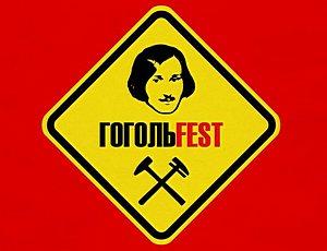 ������ � �����: �������� ��������� ������Fest, �������� Telepopmusik, Mario Basanov, ���� ������, Gorchitza, Bondage Fairies, ���� ������������ � �������� ����� ��������� (����, �����) / ��������� ���������� ������� �������