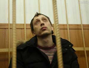 Савёловская прокуратура москвы официальный сайт