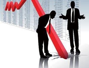 Moody's �������� ������� ������� ���������� ��������� / ��� �� � 2016 ���� �������� �� 2,5%, ������� ���������