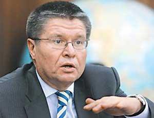 Улюкаев прогнозирует слабый рубль
