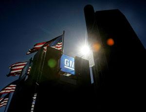 General Motors ����������� ������������ � ������ / ������������ �������� ����� ���������� ������ ������ ������ ����