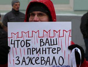 валентина матвиенко проверять российские законы чуждые ценности