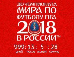 ����� ������ ��� ��������� � ������� ��� ������ ������-������� ��-2018