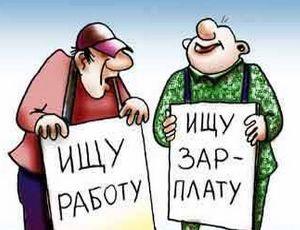 Фото: newdaynews.ru
