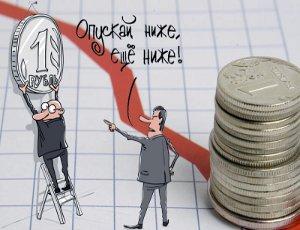 Долларов в рублях - Сколько-будет рф