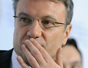 герман греф сбербанк готовится приватизации ближайшие