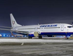 Boeing �� ����������� ��������� ��� � ������ �� ����� ��������� / �� ����� ���������� ����� 40 ����������