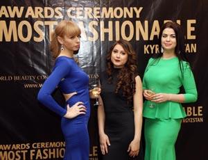 � ������� ������� ��������� ������ �Most Fashionable Awards 2015� (����)