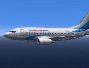 Boeing-737 ������ ��� ������ ��� ���������� ������� / ������� ������� ������ ��� ������