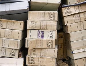 Никто не ускользнёт: весь архив украинского Крыма взят под надёжное финансирование и охрану