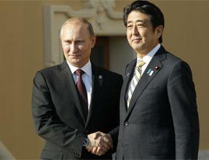 премьер японии настроен серьезно переговоры путиным решить территориальную