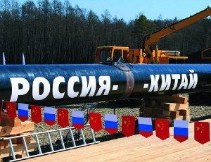 ������� ���������� �� ���������� ����������� / CNPC ���������� ������� ������ ������� � ������������ ��������
