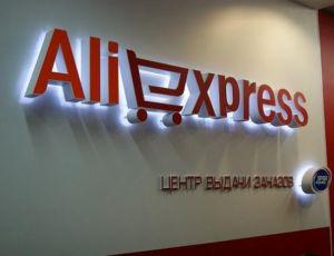 ������� ���������� ������� ����������� �� AliExpress / ���������� ��������� � ���� ����� ������� ��������� �������