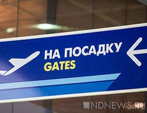 Россияне не хотят эмигрировать ради лучшей жизни / Левада-центр: только 15% желают покинуть страну