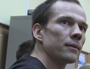 В России собрались смягчить наказание за нарушения на митингах / Минюст готовит поправки в статью Дадина