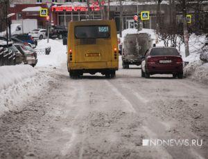 гибдд вчерашних дтп екатеринбурге вызваны состоянием дорог