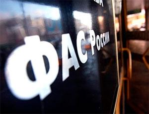 Крупнейший картельный сговор при госзакупках лекарств и медтехники: ФАС признала виновными семь компаний
