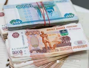 Глава МЭР Орешкин отправил рубль в нокдаун / Доллар взлетел выше 58 рублей, евро стал дороже 62 рублей