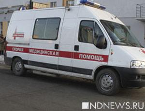 кургане возбудили уголовное факту смертельного дтп участием автобуса