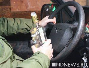 В Екатеринбурге поймали жутко пьяного водителя, когда он вез ребенка в школу