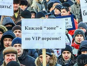 Ученикам нужно думать о ЕГЭ, а не о митингах / Власти защитили директора брянской школы от обвинений в политпропаганде