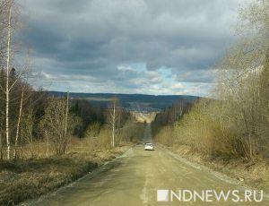 Автобус до Серебрянки вновь отменен из-за кошмарного состояния дороги / Поручение президента РФ  под угрозой срыва