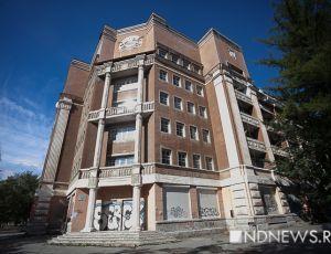 Гостиницу Мадрид выставили на торги с арендной платой один рубль в год
