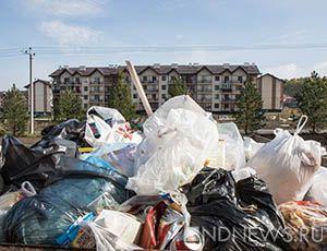 На борьбу с крымским мусором потратят 5 млрд рублей