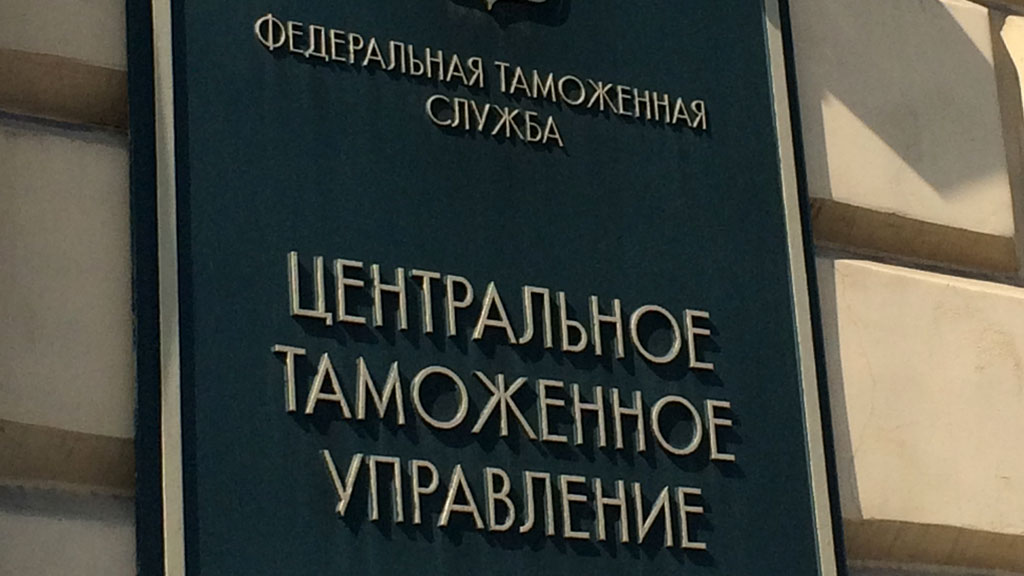 Ни копейки «мимо кассы»: ФТС вплотную занялась зарубежными покупками россиян