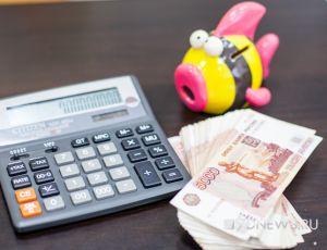 Минэкономразвития: cтавки по микрокредитам будут снижены