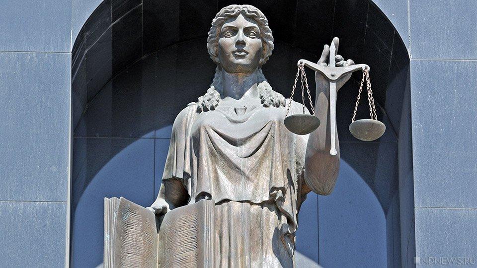 Суд ожидает убившую больную мать жительницу Джанкоя