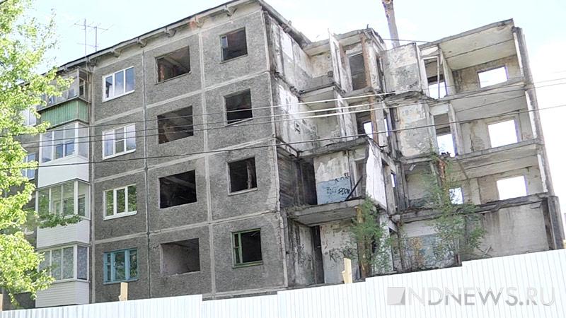 СКобратил внимание наисторию сжителями полуразрушенного дома вСвердловской области