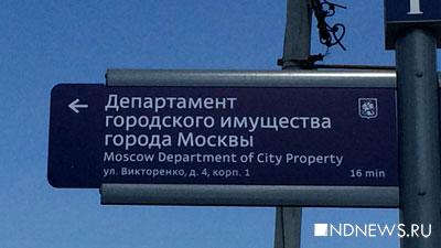Руководитель  Росссельхознадзора судится свластями столицы  из-за земельного участка