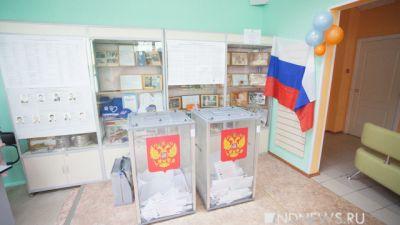 Курганская облдума назначила довыборы впарламент