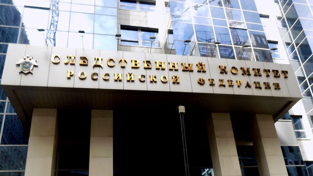 СМИ: Глава московского Следственного комитета вызван на допрос