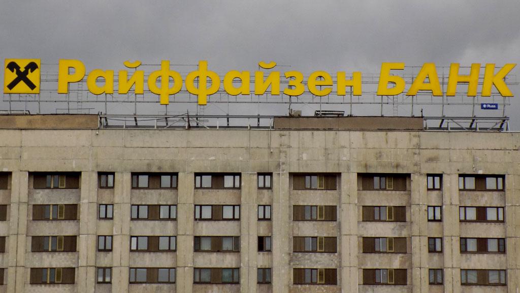 Валютные ипотечники устроили в столицеРФ  новейшую  голодовку
