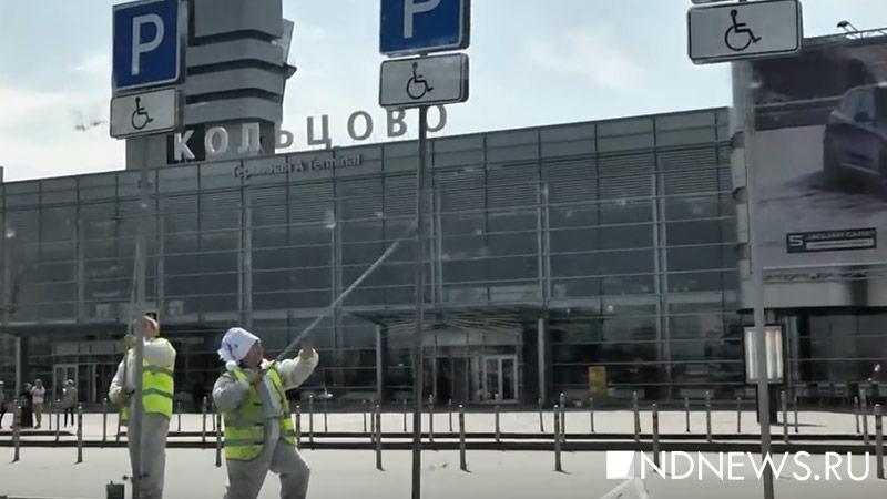 Отпуск начинается несморя: уральцы 7 часов ожидают вылета наРодос