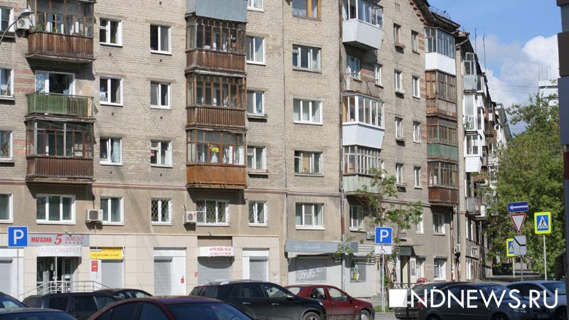 Мэрия Екатеринбурга готова отказаться отреволюционных темпов «расстекления» балконов