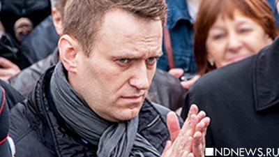 Навальный выторговал себе 5 дней  свободы: арест скостили до 25 суток