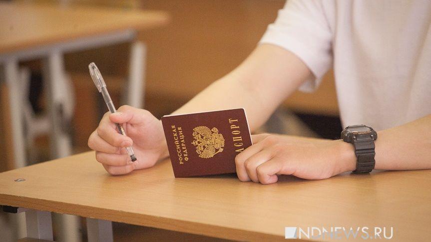 ЕГЭ дошел до китайского языка: новый экзамен появится уже скоро