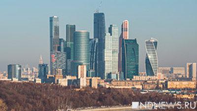 Российская Федерация заняла 45-е место врейтинге самых инновационных стран