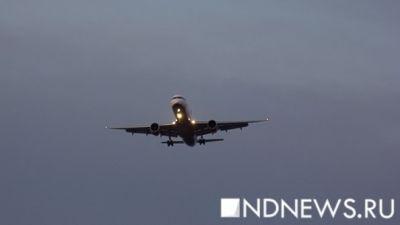 Ваэропорту Екатеринбурга самолет после посадки выкатился запределы ВПП