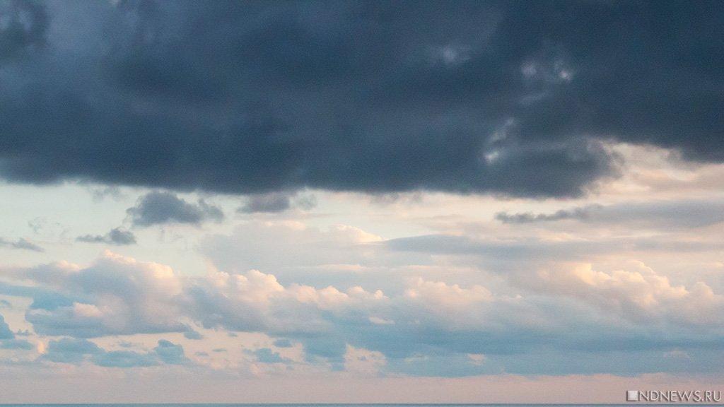 МЧС навыходные объявило штормовое предупреждение поСреднему Уралу